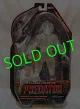NECA/ PREDATOR/ CLASSIC PREDATOR(Jungle Hunter Cloak ver.)(2012 SDCC Exclusive)