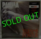 PANTERA/ Vulgar Display Of Power [2LP]