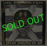 S.O.D./ Speak English Or Die [LP]