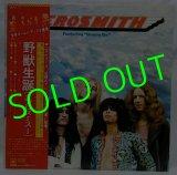 AEROSMITH/ Aerosmith [LP]