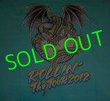 ★☆★SALE!!!★☆★ ROLLIN' Dragon T-Shirt (Mint Green)