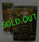 MOVIE MANIACS/ Series 7/ TEXAS CHAINSAW : OLD MONTY(First ver.)
