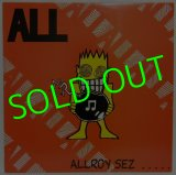 ALL/ Allroy Sez..... [LP]