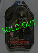NECA/ PREDATORS/ Action Figure Series8/ JUNGLE HUNTER (PREDATOR)