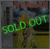 IRON MAIDEN/ Iron Maiden[LP]