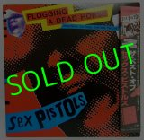 SEX PISTOLS/ The Best of Sex Pistols [LP]