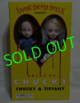 LIVING DEAD DOLLS/ BRIDE OF CHUCKY/ CHUCKY & TIFFANY BOX SET