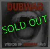 DUBWAR/ Words of Dubwarning[LP]