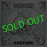 GASTUNK/ Dead Song[LP]