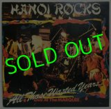 HANOI ROCKS/ All Those Wasted Years...[2LP]