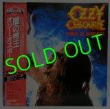 OZZY OSBOURNE/ Prince of Darkness[12'']
