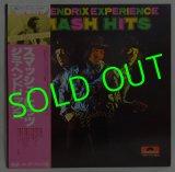 JIMI HENDRIX/ Smash Hits[LP]