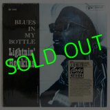 LIGHTNIN' HOPKINS/ Blues In My Bottle[LP]