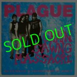 PLAGUE/ Chain Sawng Massacre[LP]