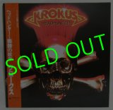 KROKUS/ Headhunter[LP]