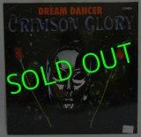 CRIMSON GLORY/ Dream Dancer[12'']