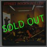 44MAGNUM/ Street Rock'n Roller[LP]