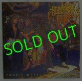 ELECTRIC BOYS/ Funk-o-Metal Carpet Ride[LP]