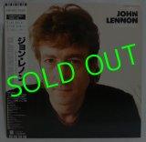 JOHN LENNON/ The Collection[LP]