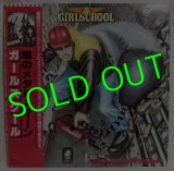 GIRLSCHOOL/ Demolition[LP]