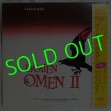OST/ OMEN II DAMIEN[LP]