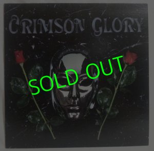 画像1: CRIMSON GLORY/ Same[LP]