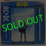 AC/DC / WHO MADE WHO[LP]