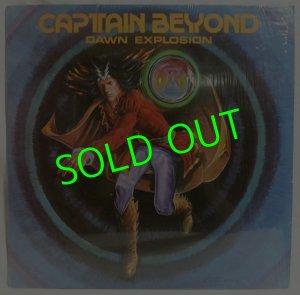 画像1: CAPTAIN BEYOND/ Dawn Explosion[LP]