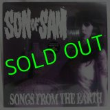 SON OF SAM/ Songs From The Earth(Limited Green Disc)[LP]