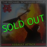MSG/ Assault Attack[LP]