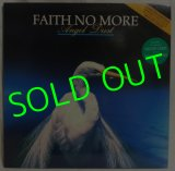 FAITH NO MORE/ Angel Dust[LP+12'']