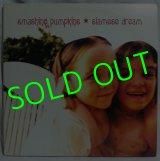 SMASHING PUMPKINS/ Siamese Dream(Limited Purple Marble Vinyl)[2LP]