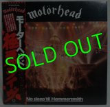 MOTORHEAD/ No Sleep 'til Hammersmith[LP]