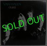 VAN HALEN/ OU812[LP]