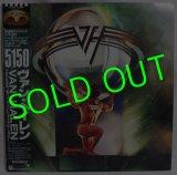 VAN HALEN/ 5150[LP]