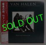 VAN HALEN/ Women And Children First[LP]