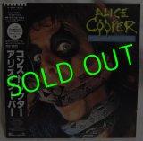 ALICE COOPER/ Constrictor[LP]