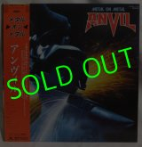 ANVIL/ Metal On Metal[LP]
