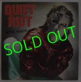 QUIET RIOT/ Metal Health[LP]