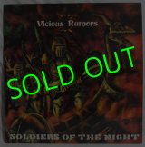 VICIOUS RUMORS/ Soldiers Of The Night[LP]