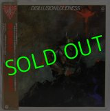 LOUDNESS/Disillusion[LP]