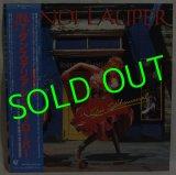 CYNDI LAUPER/ She's So Unusual[LP]