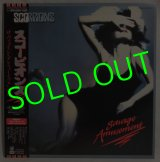 SCORPIONS/ Savage Amusement[LP]