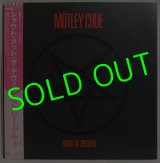 MOTLEY CRUE/ Shout At The Devil[LP]