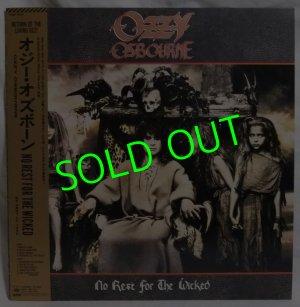 画像1: OZZY OSBOURNE/ No Rest For The Wicked[LP]