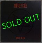 MOTLEY CRUE/ Shout At The Devil[LP]