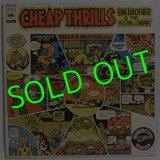 JANIS JOPLIN(Big Brother And The Holding Company)/ Cheap Thrills[LP]