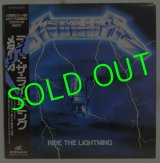 METALLICA/ Ride The Lightning[LP]