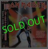 IRON MAIDEN/ Heavy Metal Army[LP]