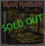IRON MAIDEN/ Piece Of Mind[LP]
